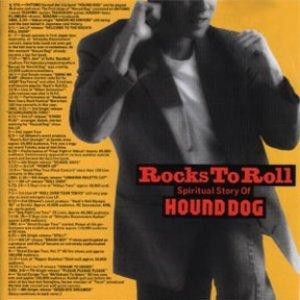 Rocks to Roll