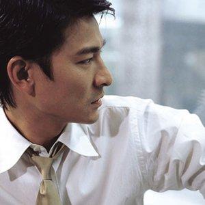 Avatar de 劉德華 Andy Lau