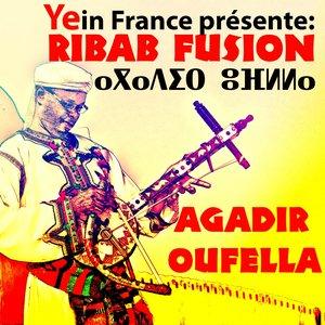 Agadir Oufella (Amazigh's Grunge)