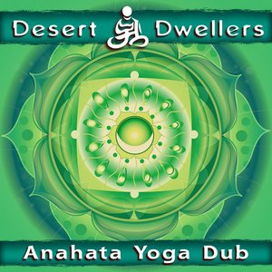 Anahata Yoga Dub