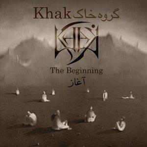 The Beginning (Aghaz)