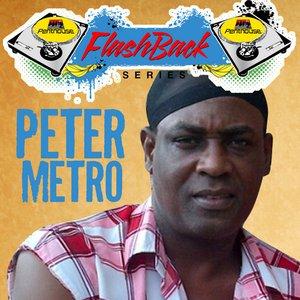 Penthouse Flashback Series (Peter Metro)