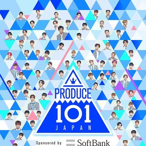 PRODUCE 101 JAPAN のアバター