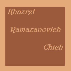 Аватар для Khazret Ramazanovich Chich