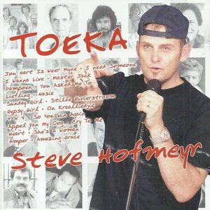 Toeka