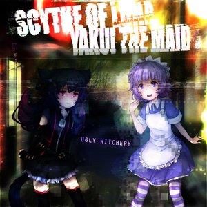 Avatar for Scythe of Luna × Yakui The Maid