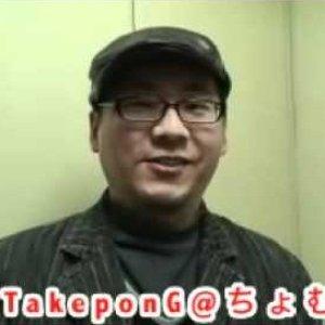 TakeponG(ちょむP) 的头像
