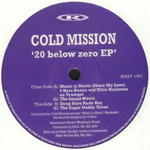 20 Below Zero EP