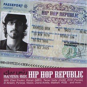 Hip Hop Republic