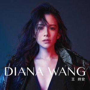 Diana Wang