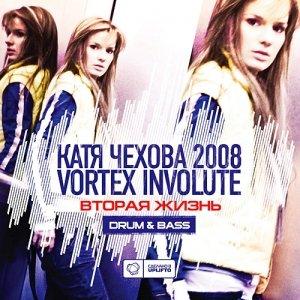 Изображение для 'Катя Чехова 2008 и Vortex Involute - Вторая Жизнь'