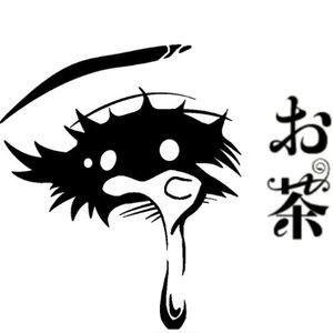 Avatar for Ocha