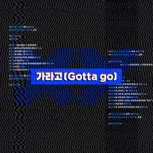 엑스엑스 (XX) OST Part.1