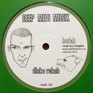 Disco Rekah