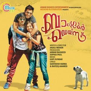 Bangalore Days (Original Motion Picture Soundtrack)