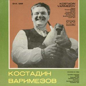Avatar for Kostadin Varimezov