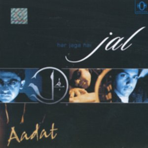 Image for 'Aadat'