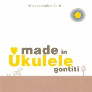 made in Ukulele