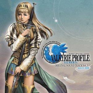 Valkyrie Profile 2 -Silmeria- Original Soundtrack Vol.1 ALICIA SIDE