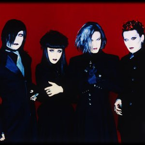 Avatar for Malice Mizer