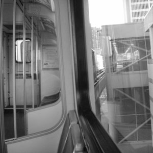 Avatar for Detroit People Mover