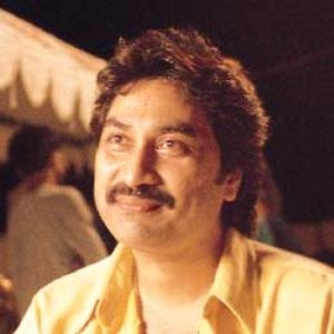 Avatar for Kumar Sanu