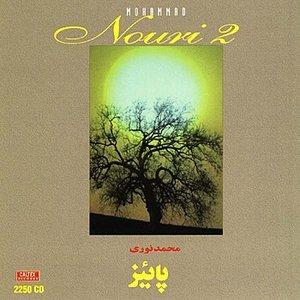 Paeez - Persian Music