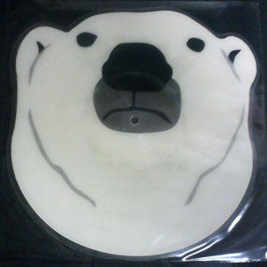 Polar Bear Mask EP