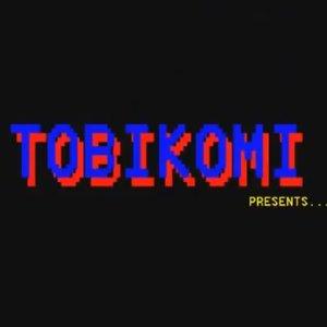 Avatar de Tobikomi