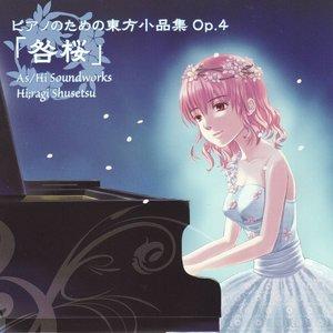 Аватар для 柊秀雪