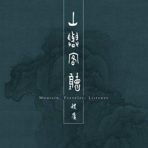 Avatar for 稷廬 / jì lú