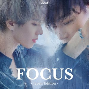 FOCUS (Japan Edition)