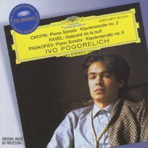 Chopin: Piano Sonata No.2 / Ravel: Gaspard de la nuit / Prokofiev: Piano Sonata No.6