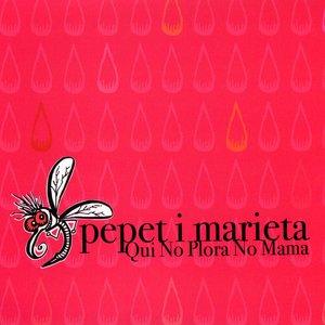 Qui No Plora No Mama