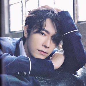 Avatar for Donghae