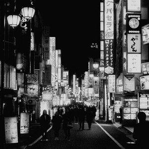 Avatar di Ginji