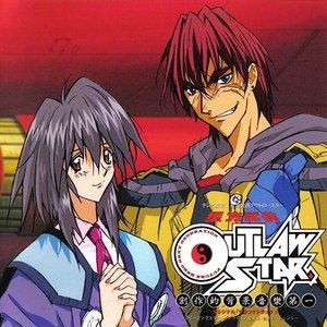 Outlaw Star Original Soundtrack I