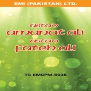 Ustad Amanat Ali Khan Sings Ghazals