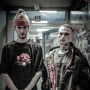 Avatar de Bones & Vegard Veslelia