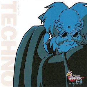 20th Anniversary Rockman 1~6 Techno Arrange Version