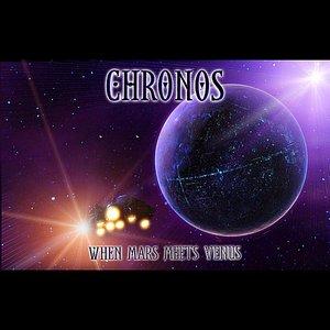 When Mars Meets Venus (Venus)