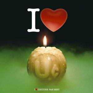 I LOVE UNICORN ~FAN BEST~