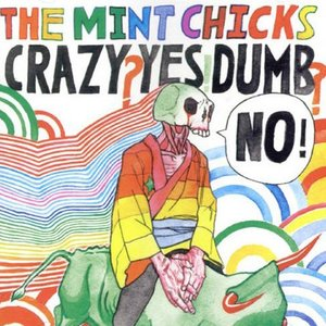 Crazy? Yes! Dumb? No! (2016 Remastered)