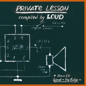 Private Lesson - Compiled by Loud