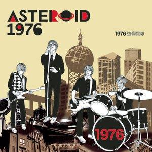 Asteroid 1976