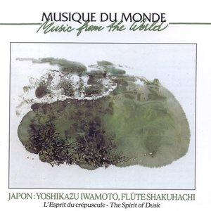 L'esprit du crépuscule (flûte shakuhachi)