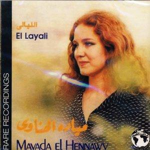 El Layale
