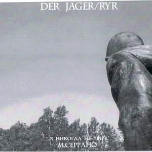 Avatar for Der Jager