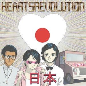 Kitsuné: Hearts Japan EP