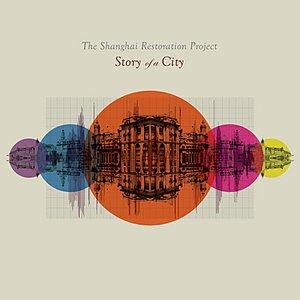 Story of a City
